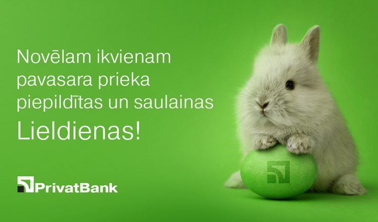 PrivatBank workings hours during Easter holidays